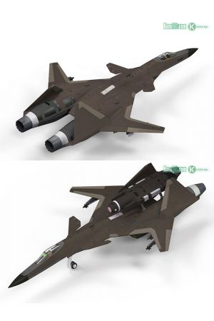 ACE COMBAT ADFX-01 -For Modelers Edition-