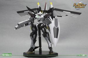 SUPER ROBOT TAISEN ~ BLASTER FINE SCALE MODEL KIT