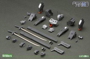 KOTOBUKIYA FRAME ARMS EXTEND ARMS 01 FOR REVENANT EYE PLASTIC MODEL KIT