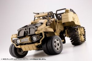 GIGANTIC ARMS 13 WILD CRAWLER MODELING SUPPORT GOODS
