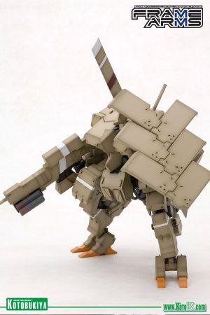 KOTOBUKIYA FRAME ARMS KAGUTSUCHI PLASTIC MODEL KIT
