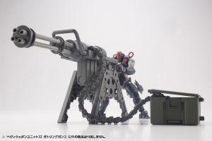 HEAVY WEAPON UNIT32 GATLING GUN2 M.S.G