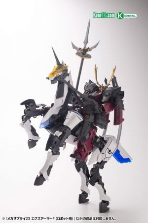 M.S.G MECHA SUPPLY23 EXPANSION ARMOR TYPE F