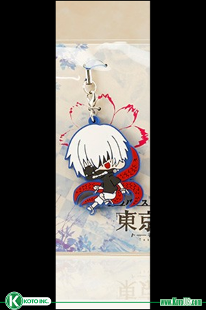TOKYO GHOUL | RUBBER CHARM (ANIME EXPO 2016 EXCLUSIVE) - KEN KANEKI AWAKEND VER. [SINGLE]