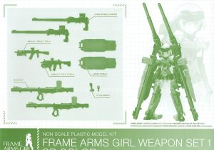 FRAME ARMS GIRL WEAPON SET 1 SPECIAL COLOR